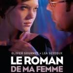 le_roman_de_ma_femme