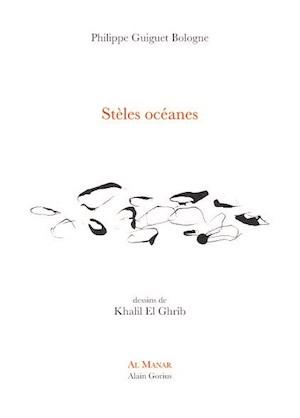 Stèles Océanes - Philippe Guiguet Bologne