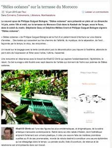Stèles_océanes_sur_la_terrasse_du_Morocco___Tanger_Experience_–_découverte_de_Tanger_–_le_magazine_de_tanger